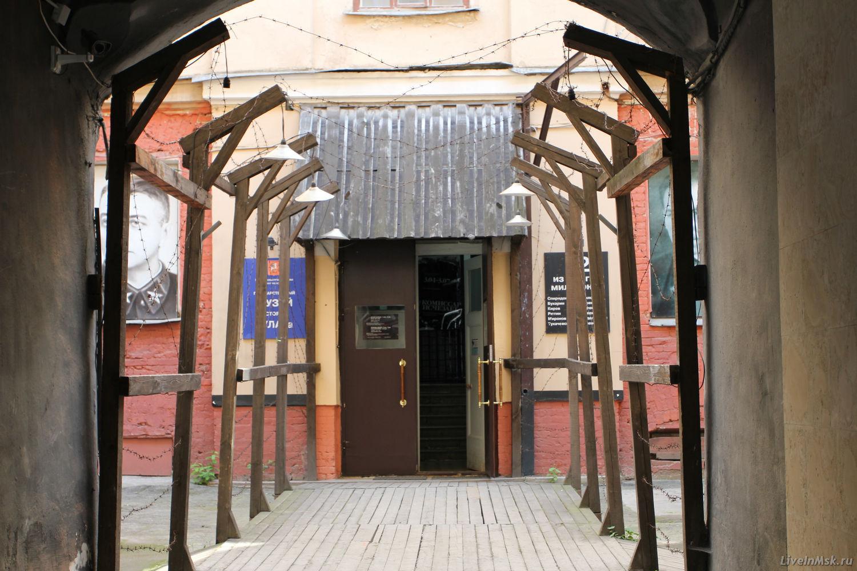 Комиссия по исторической памяти проведет заседание в музее истории ГУЛАГа