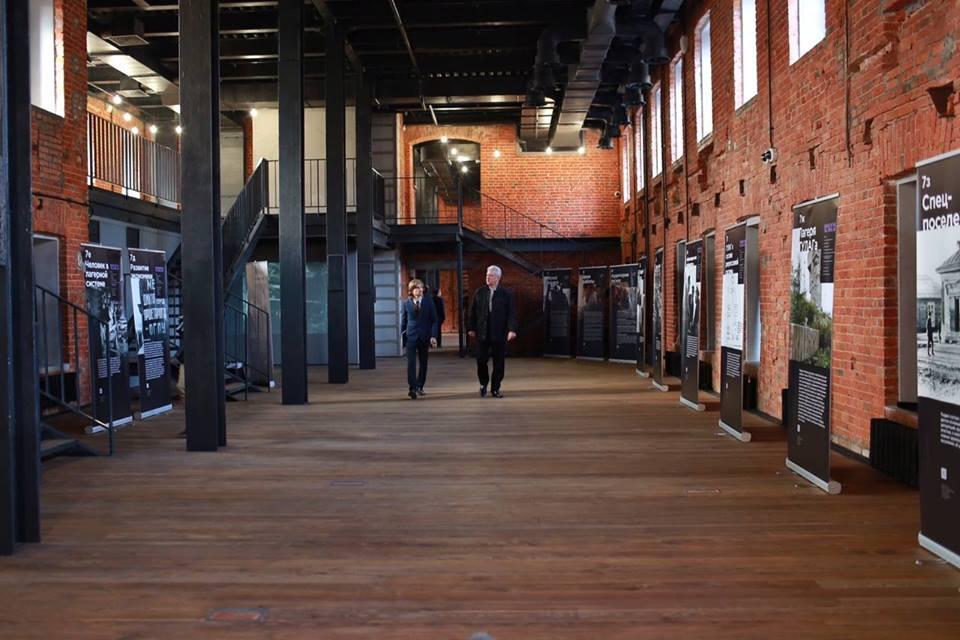 Мэр Москвы посетил новое здание музея ГУЛАГа