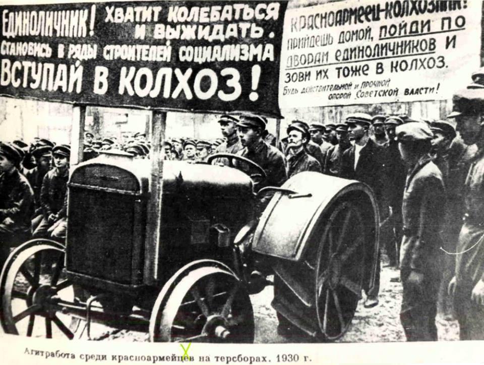 Археология памяти. В Сахаровском центре — цикл лекций по истории советсткого крестьянства