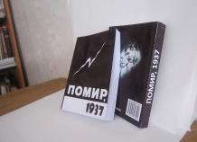 В Душанбе вышла книга о сталинских репрессиях