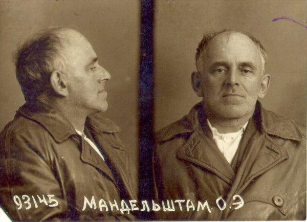 Мандельштам и его биографы из ОГПУ