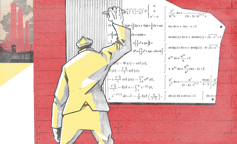 Страна мечтателей, страна ученых. Какие открытия делали советские математики, инженеры и биологи в ГУЛАГе