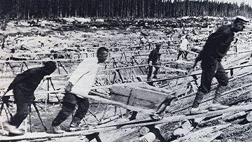 За что расстреляли японских коммунистов
