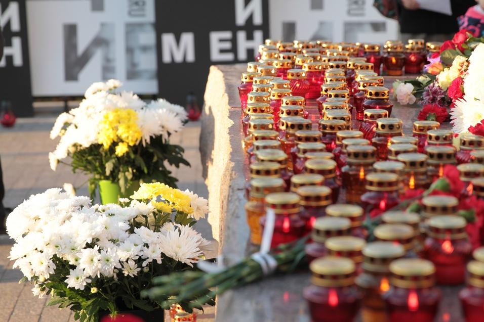 Вспомнить жертв, не забыть террор