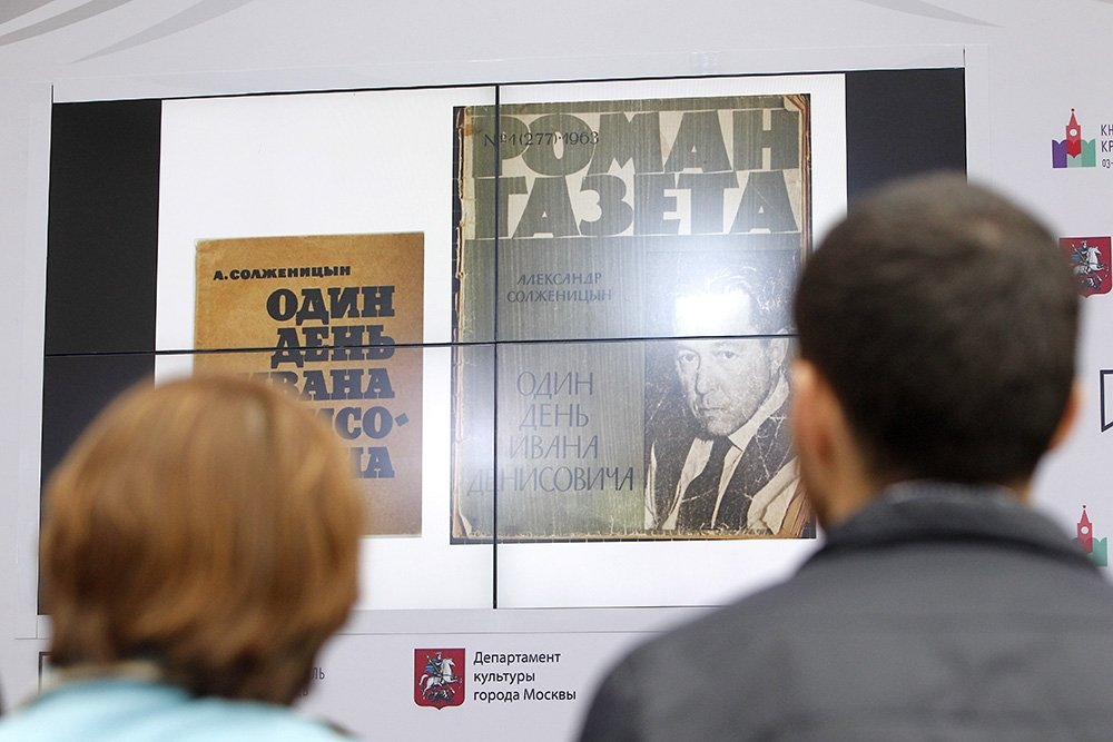 Александр Солженицын — читатель, школьный учитель, писатель