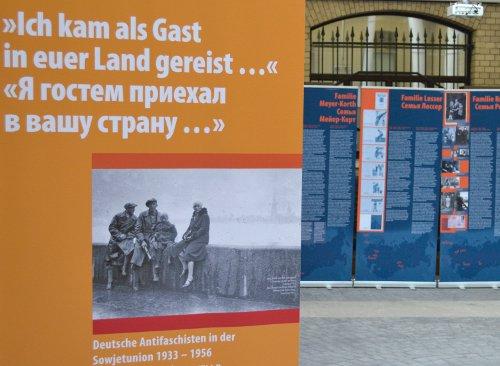 «Немецкая операция» НКВД: как антифашисты стали шпионами