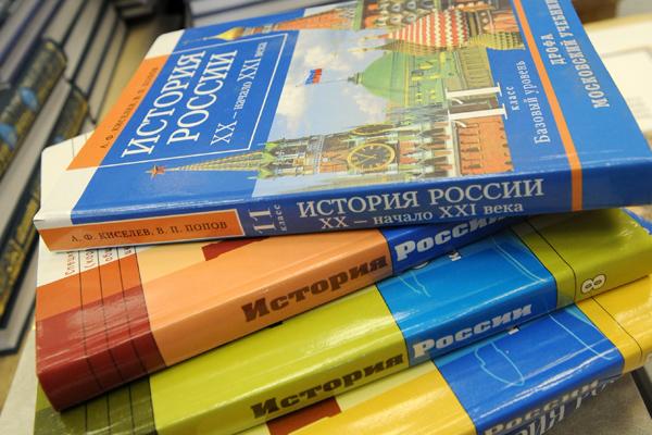 Что напишут в новом учебнике отечественной истории