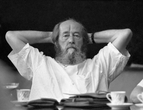Тайны архивов Солженицына