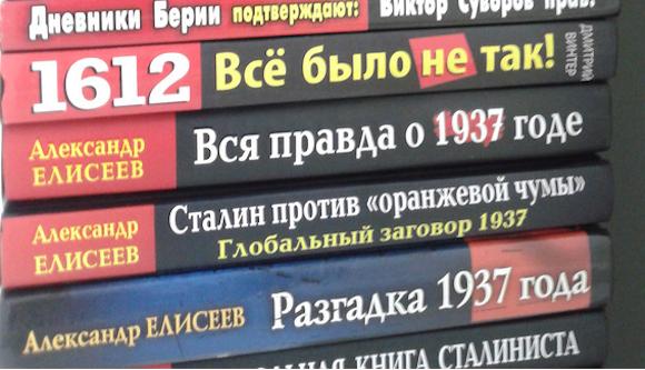 Книга — источник знаний. О чем?