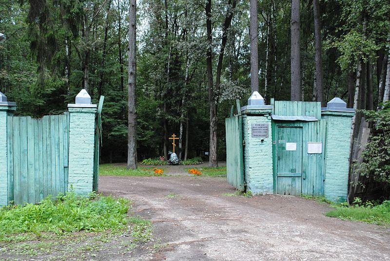 На полигоне «Коммунарка» появится памятник репрессированным