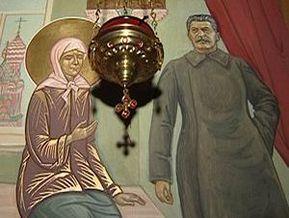 Сталин и Церковь – история отношений