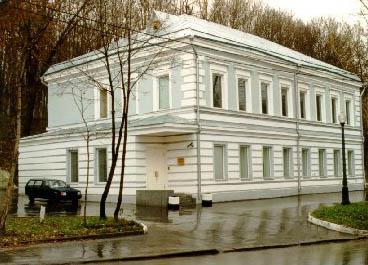 Музей и общественный центр им. А. Сахарова