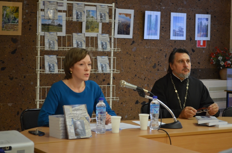 Путь священномученика. Рецензия на книгу о репрессированном епископе Захарии