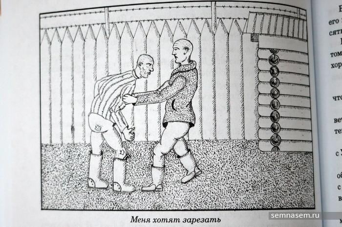 Переиздана одна из книг Генри Левенштейна, рассказывающих о «марийском ГУЛАГе»