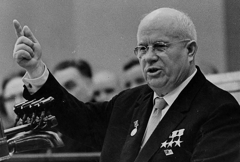 Конец эпохи сталинизма
