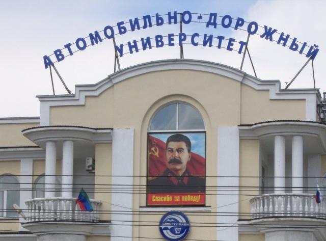 Сталин в Махачкале: жители спорят, но не жалуются