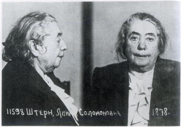 Таблетка для Сталина. Почему не расстреляли Лину Штерн