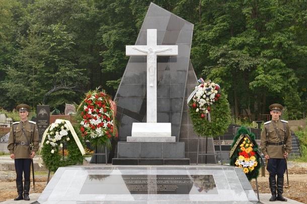 Во Владивостоке открыли мемориал в честь жертв политических репрессий