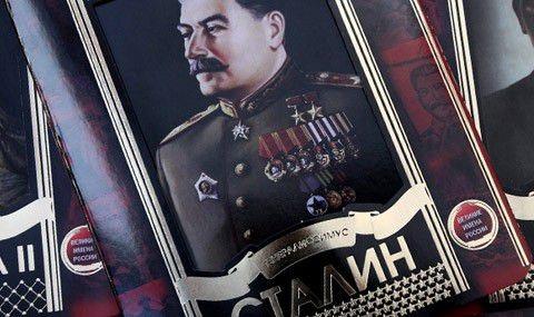 Тетрадки со Сталиным
