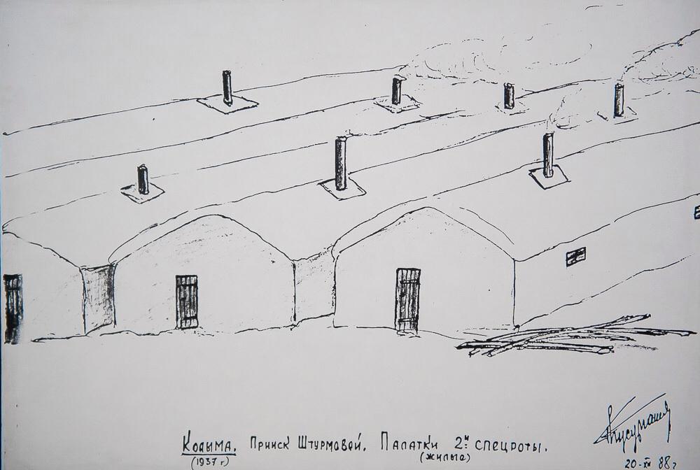 Выставка работ бывшего заключенного ГУЛАГа Георгия Кусургашева