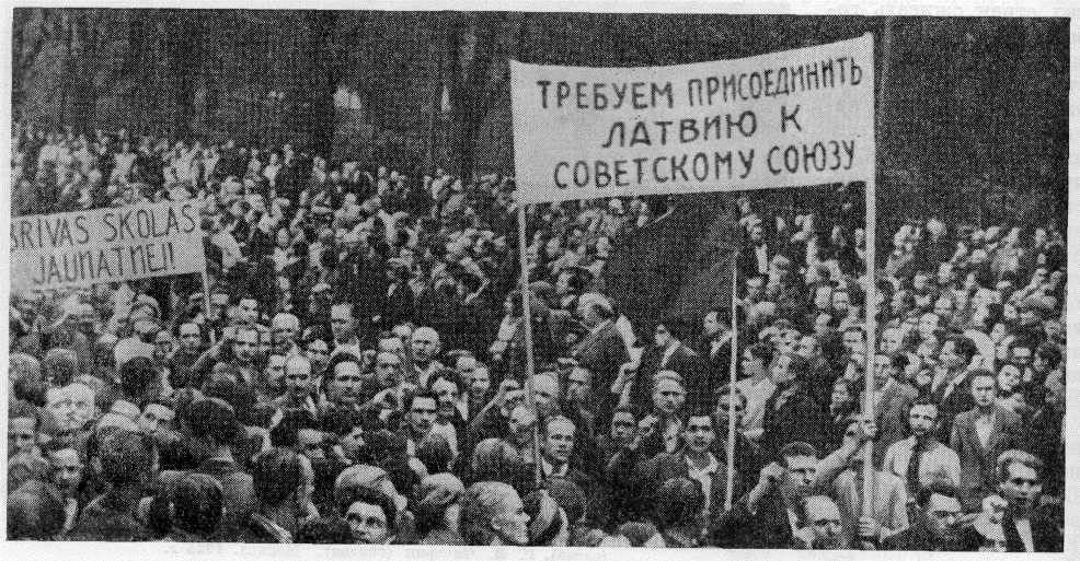 В Латвии снова подсчитывают ущерб от советских репрессий