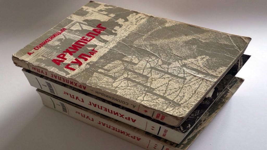 Обыск, «Архипелаг ГУЛАГ» и экзамен по истории КПСС