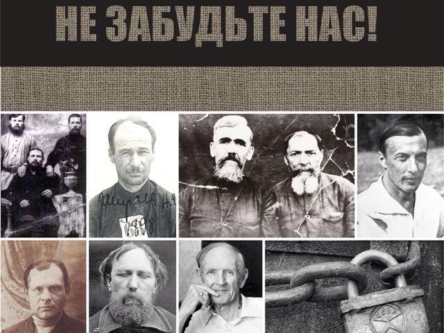 В Перми открылась выставка «Не забудьте нас!»