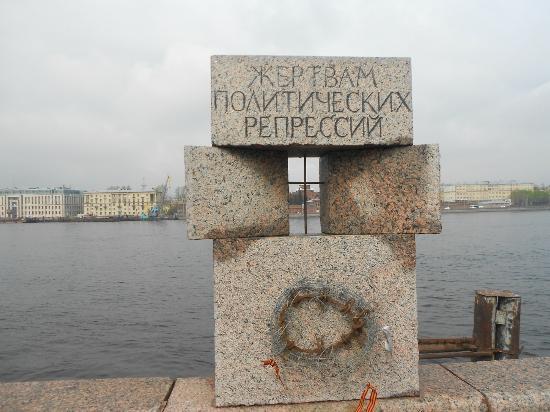 В Петербурге вандалы повредили памятник жертвам политических репрессий