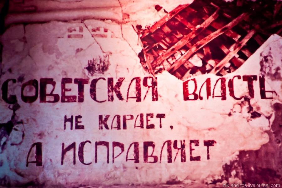 Фольклор ГУЛАГа 1920-1940-х гг. Лекция