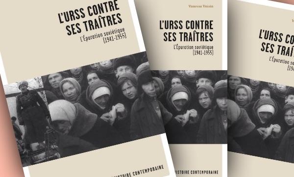 Ванесса Вуазен: Репрессивный аппарат к началу войны был уже налажен