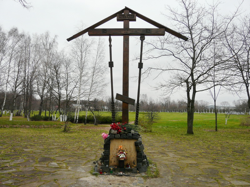 «Хранить память жертв репрессий – наше общее дело»