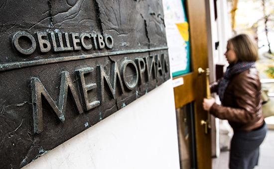 Суд о ликвидации «Мемориала» перенесли на месяц