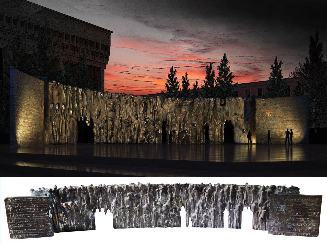 Музей ГУЛАГа начал сбор средств на памятник жертвам политических репрессий
