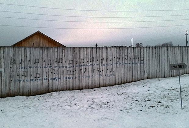 Пермь-36.6