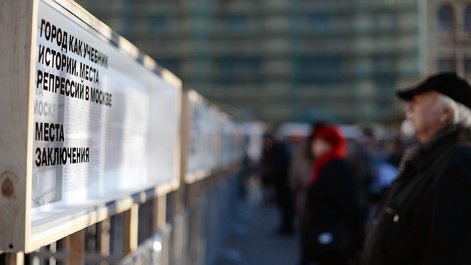 Увековечение памяти жертв репрессий внесут в закон