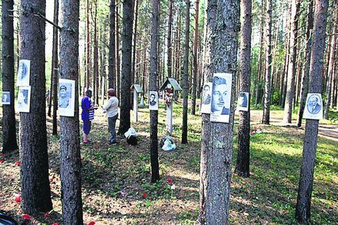 В Карелии отметили Международный день памяти жертв «Большого террора»