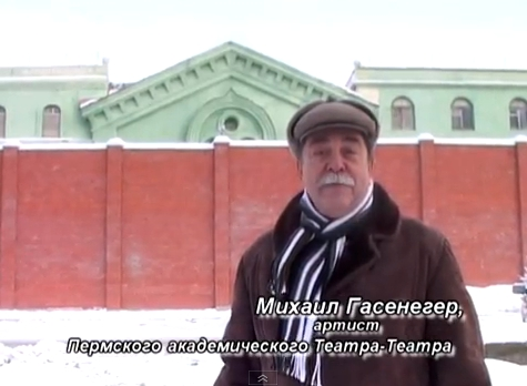 В Перми создали видеопутеводитель по местам сталинских репрессий