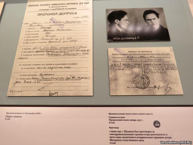 «Жить или писать». В Москве открылась выставка о Шаламове