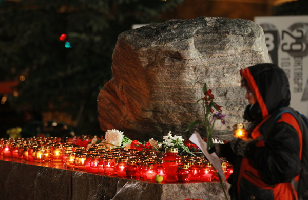 Программу по увековечиванию памяти жертв репрессий подготовят до конца года