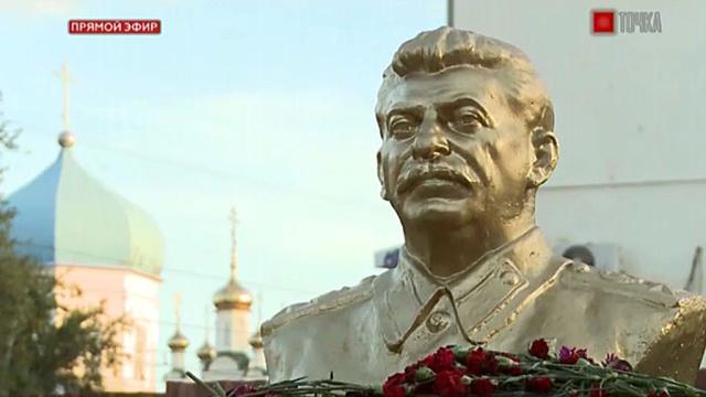 НТВ: Установка памятников Сталину в регионах расколола российское общество