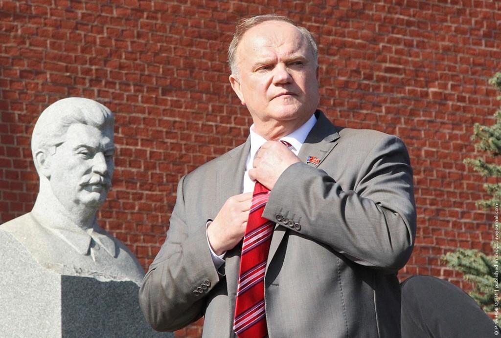 Геннадий Зюганов: «Наступила сталинская весна»