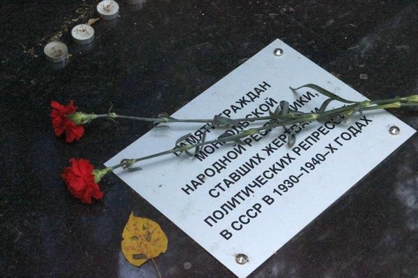 На полигоне «Коммунарка» открыли памятник жертвам массовых репрессий