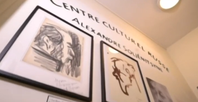 Во Франции открыли Культурный центр имени Александра Солженицына