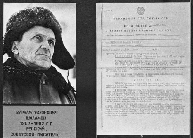 «Я не апостол»: Варлам Шаламов и его «пощечина сталинизму»