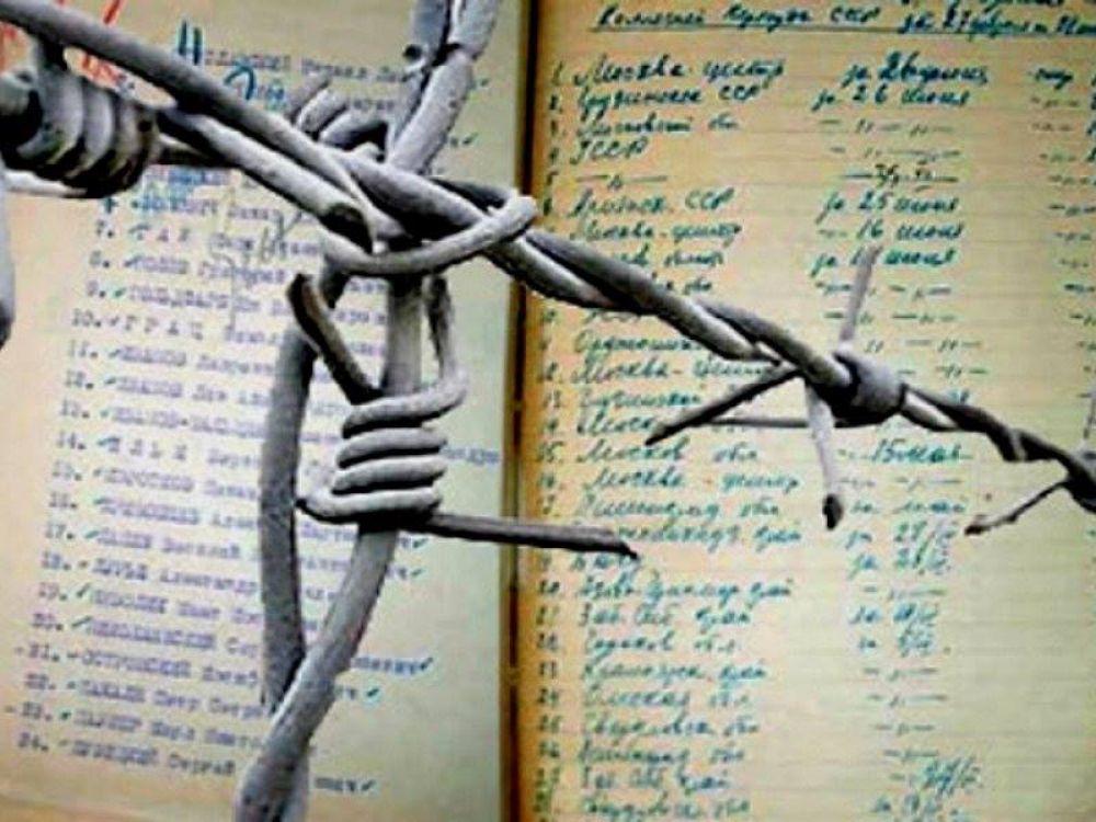 Международный Мемориал представляет новую, исправленную и дополненную базу данных «Жертвы политического террора в СССР», содержащую около 3 миллионов имен.