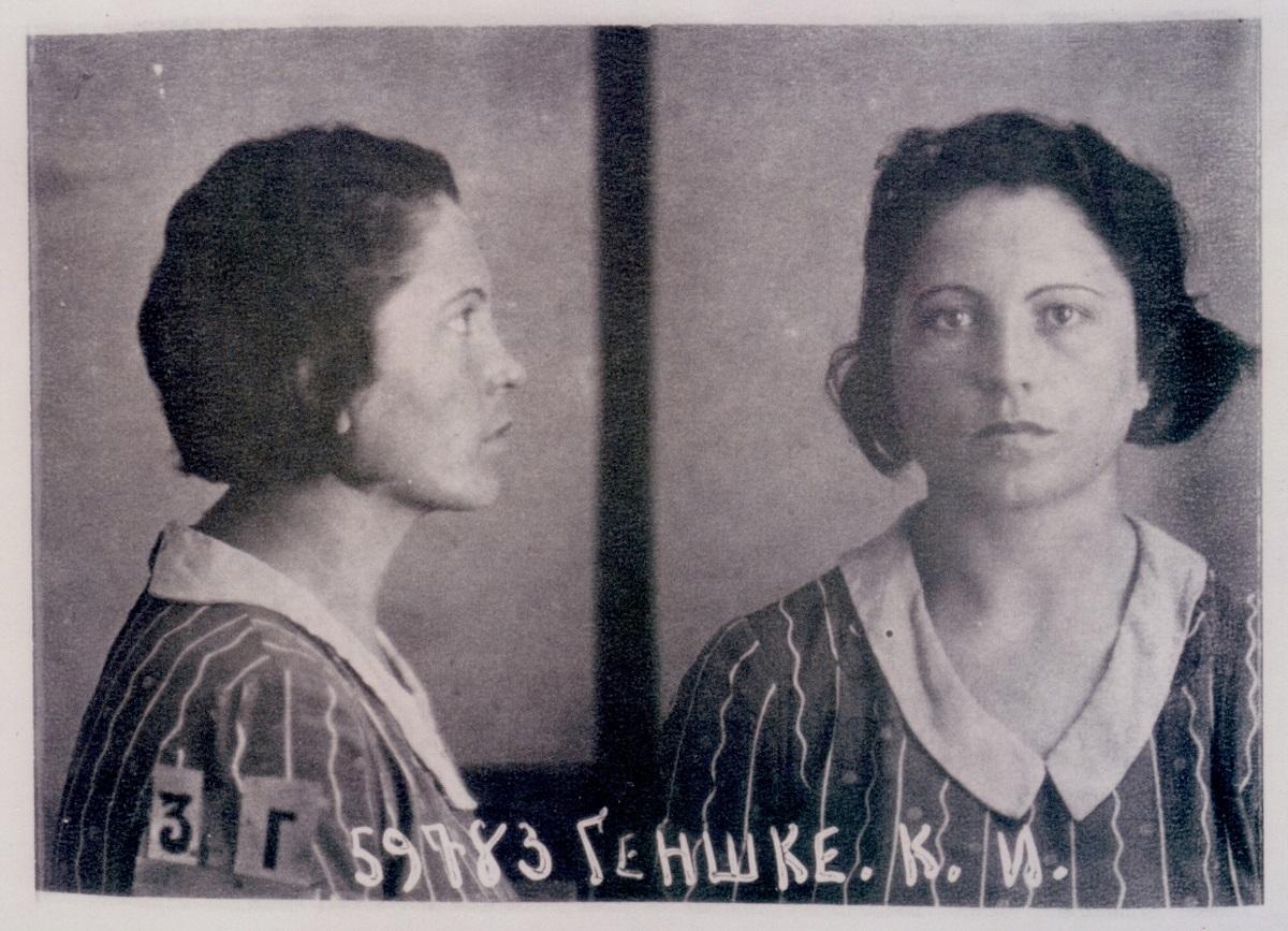 Первые жертвы репрессий и судьба Каролы Неер: экскурсии Международного Мемориала