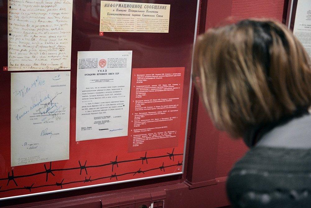 В Москве открылась выставка «Большой террор»