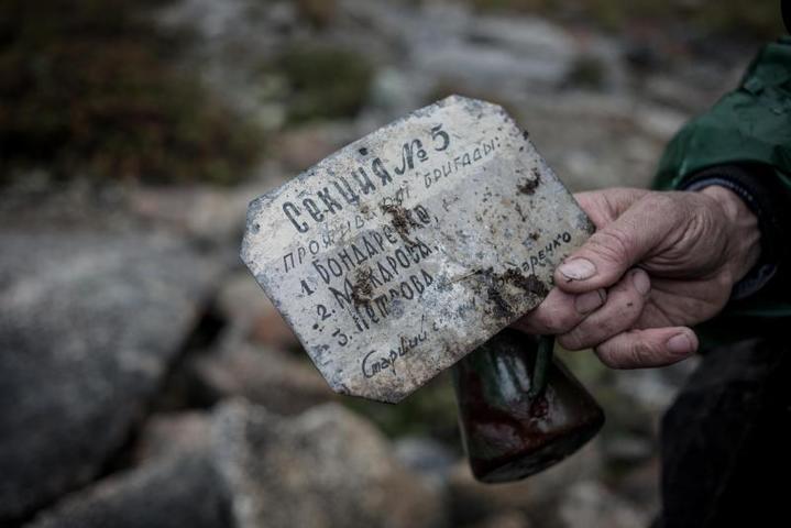 Директор музея ГУЛАГ: Мягкого человека брали и стирали о скалистую породу в лагерную пыль