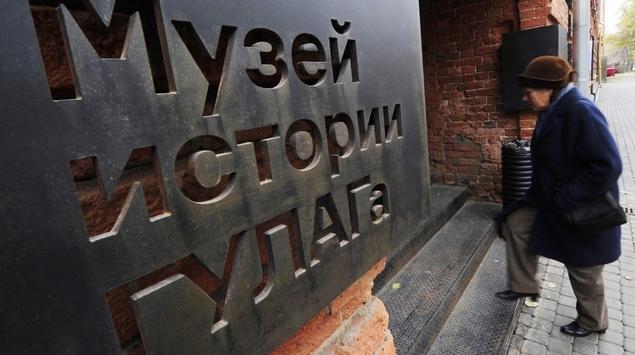 В Музее истории ГУЛАГа запустили карту сталинских лагерей