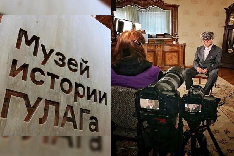 Съёмки проекта «Мой ГУЛАГ» пройдут в Карагандинской области